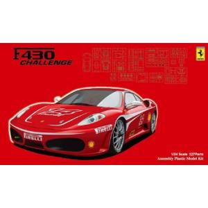 Maqueta Ferrari F430...