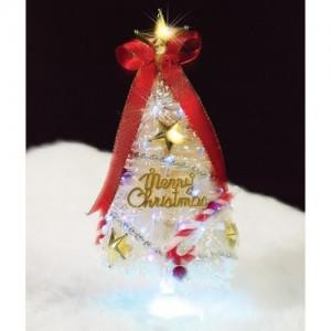 Arbol Navidad Crema